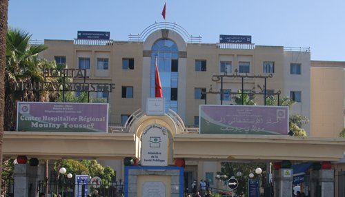 L'hôpital Moulay Youssef
